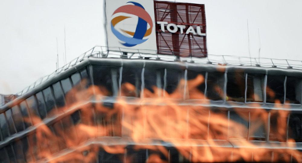 Un logo de la francesa petrolera Total