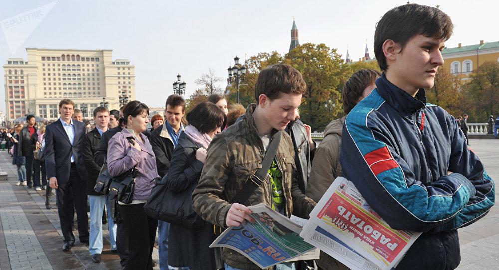 XXIV Foro Internacional Carrera en Moscú (imagen referencial)