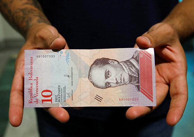 Billete de 10 bolívares venezolanos