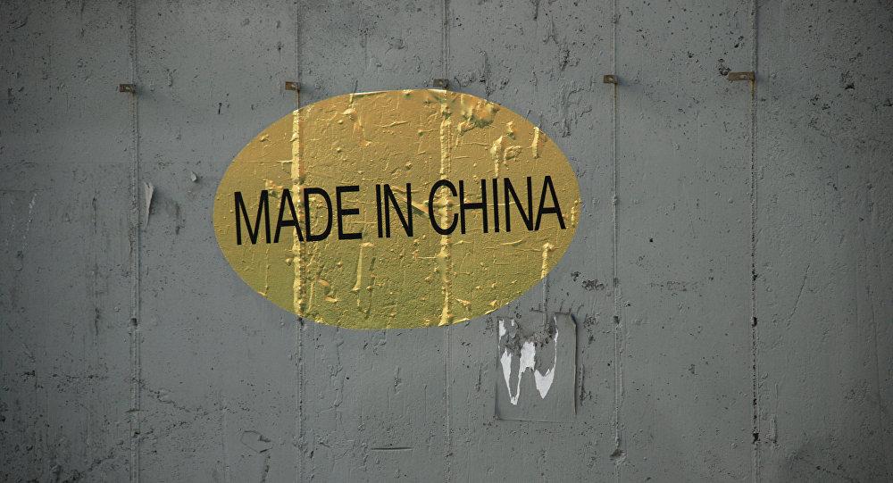 Hecho en China, foto archivo