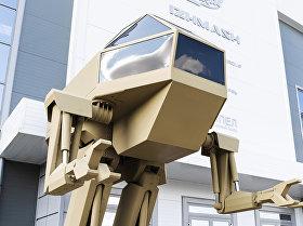 El consorcio Kalashnikov presenta un novedoso robot de combate