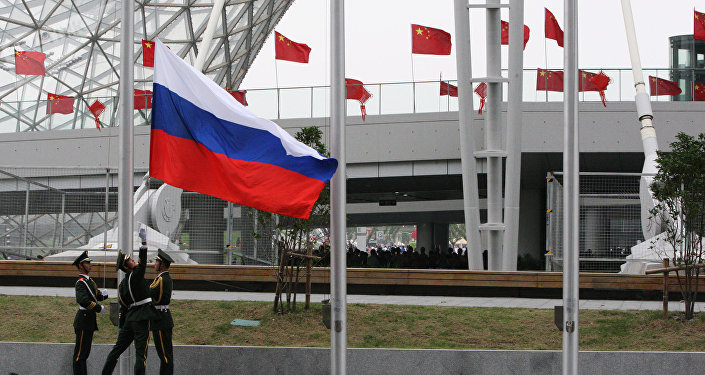 Bandera de Rusia en China