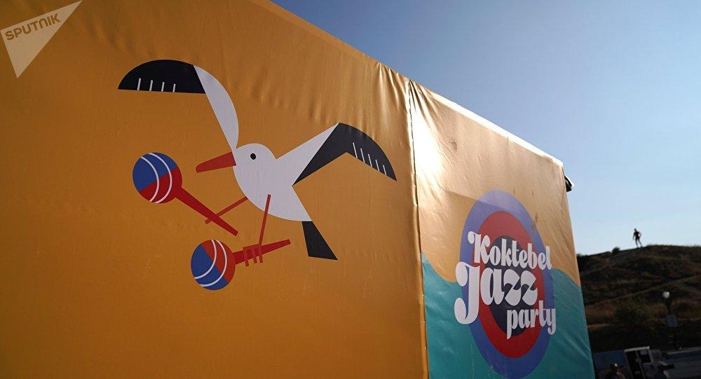 El logo del festival Koktebel Jazz Party en Crimea, Rusia