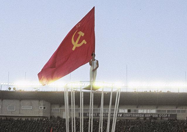 Bandera de la URSS (imagen referencial)