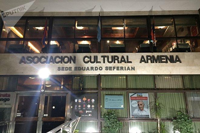 Asociación Cultural Armenia, Buenos Aires, Argentina