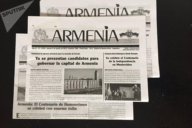 Ejemplar de Prensa Armenia