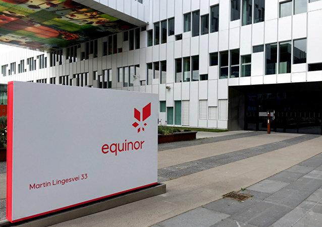 Logo de la petrolera noruega Equinor