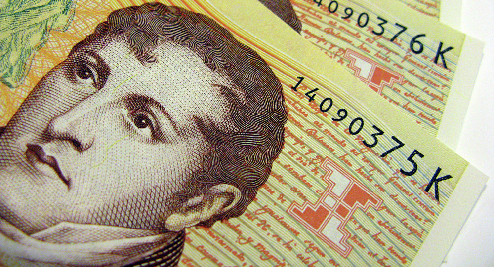 Peso argentino (imagen referencial)