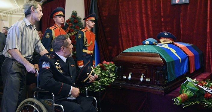 Funeral del líder de la república de Donetsk, Alexandr Zajárchenko