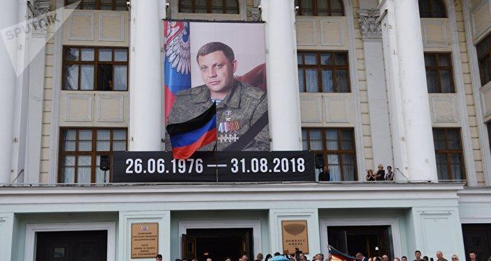 El funeral de Alexandr Zajárchenko (archivo)