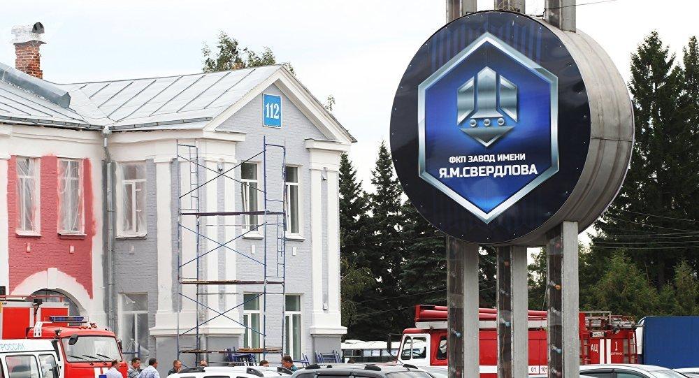 La planta de municiones Sverdlov, donde se produjo una explosión