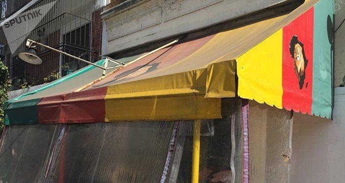 Exterior del restaurante camerunés en Buenos Aires, El Buen Sabor Africano