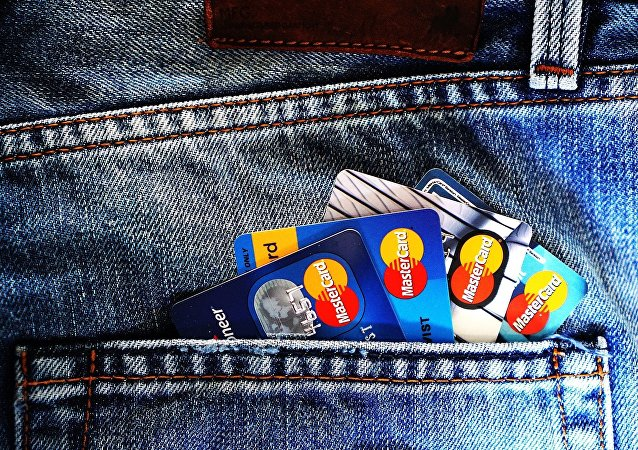 Las tarjetas de MasterCard