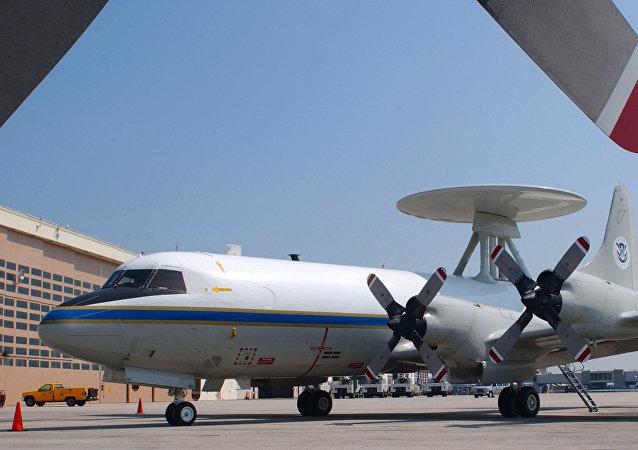Un avión de P-3 CBP de Adunas y Protección Fronteriza de EEUU