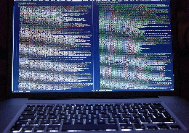 Datos en una computadora