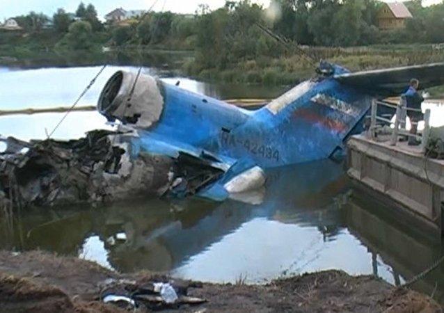 A 7 años de la catástrofe aérea que sufrió un equipo de hockey cerca de Yaroslavl