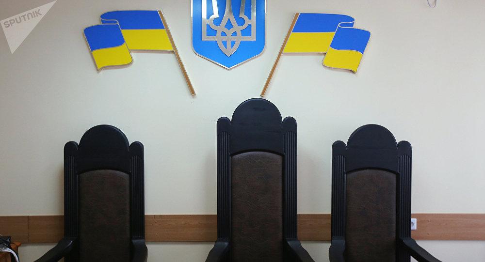 Sala del juzgado de la ciudad ucraniana de Jersón