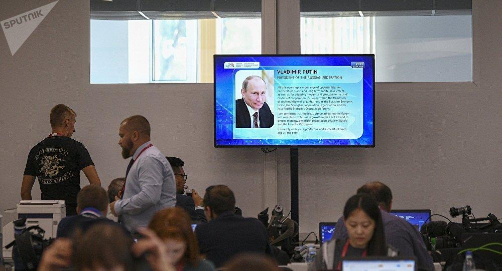 El centro de prensa en Vladivoctok, Rusia