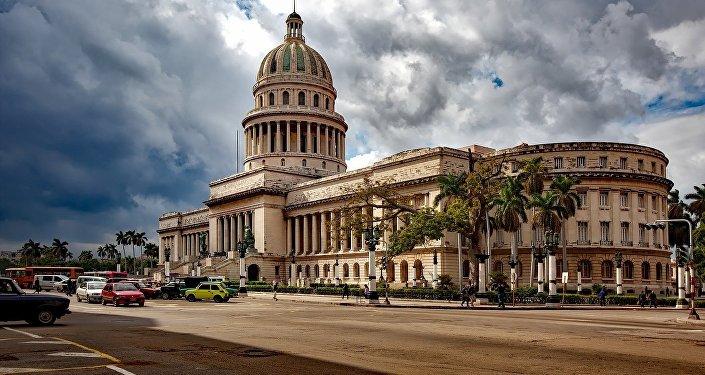 Edificio del Capitolio en La Habana, Cuba