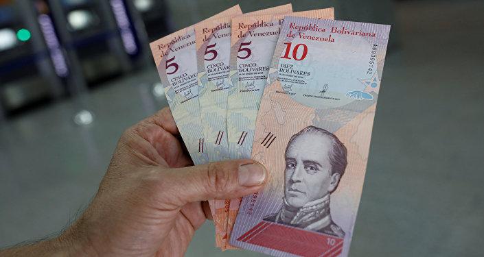 El mercado cambiario venezolano comenzará a funcionar con normalidad gradualmente — El Aissami