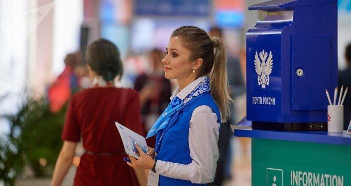 La empresa Correos de Rusia en el IV Foro Económico Oriental