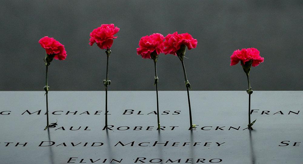 Memorial del 11S en Nueva York