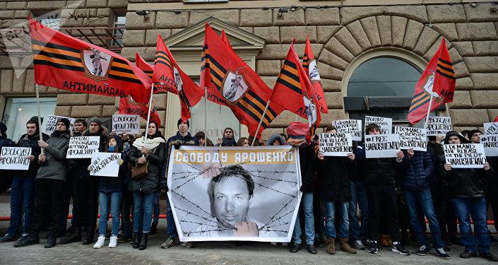Manifestación en apoyo al piloto ruso, Konstantín Yaroshenko, encarcelado en EEUU (archivo)