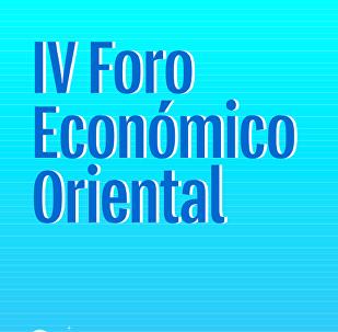El Foro Económico Oriental, al detalle