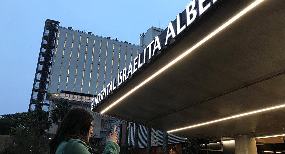 El hospital Albert Einstein, donde está hospitalizado el candidato presidencial Jair Bolsonaro, Brasil.