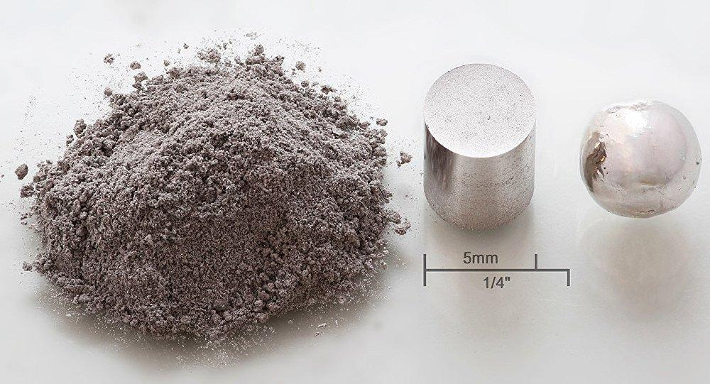 El metal más caro del mundo alcanza su mayor alza de precio