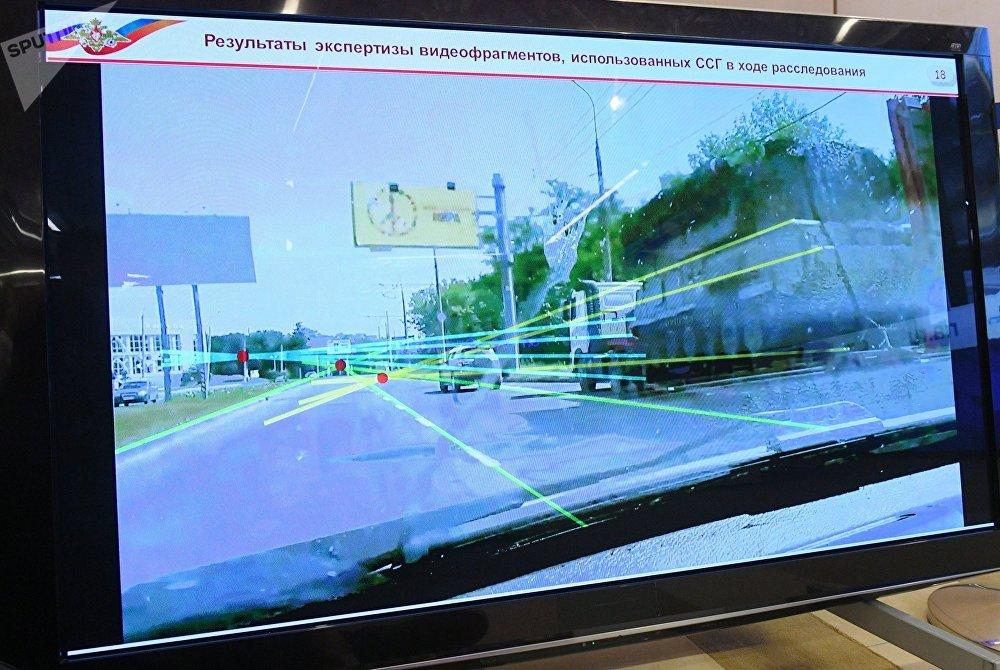El análisis del vídeo que supuestamente confirmaba la presencia en las regiones ucranianas de Donetsk y Lugansk de un sistema antiaéreo del Ejército ruso