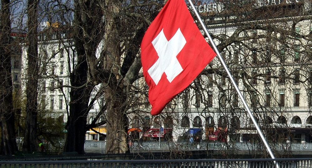 Bandera de Suiza (archivo)