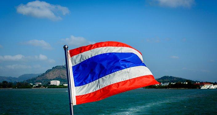 Bandera de Tailandia