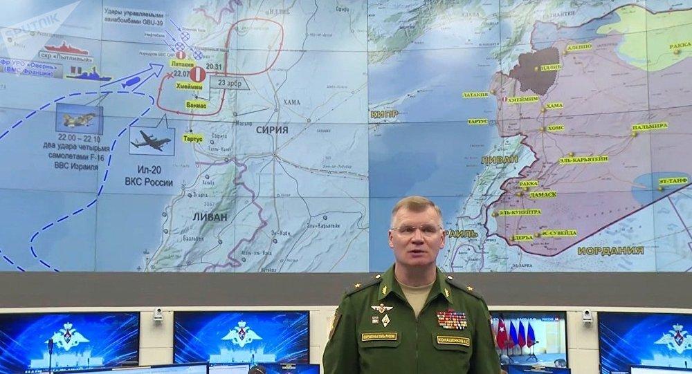 Ígor Konashénkov, el portavoz del Ministerio de Defensa de Rusia, durante la declaración oficial sobre el accidente del avión Il-20 en Siria
