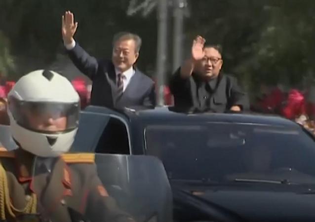 El presidente de Corea del Sur llega a Pyongyang para reunirse con Kim Jong-un