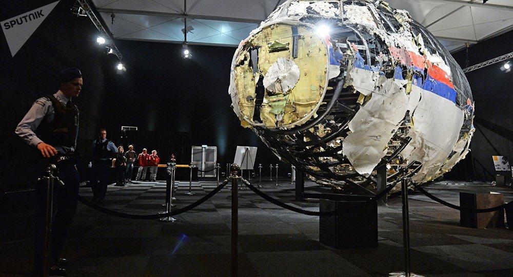 Informe técnico de la catástrofe del MH17 (archivo)