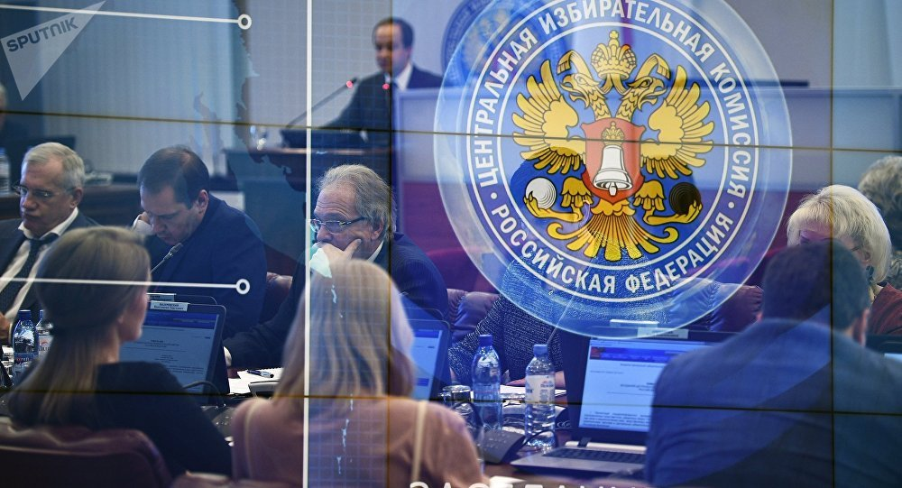 Comisión Electoral Central de Rusia