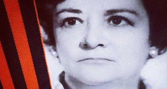 Carmen de los Ríos Sánchez