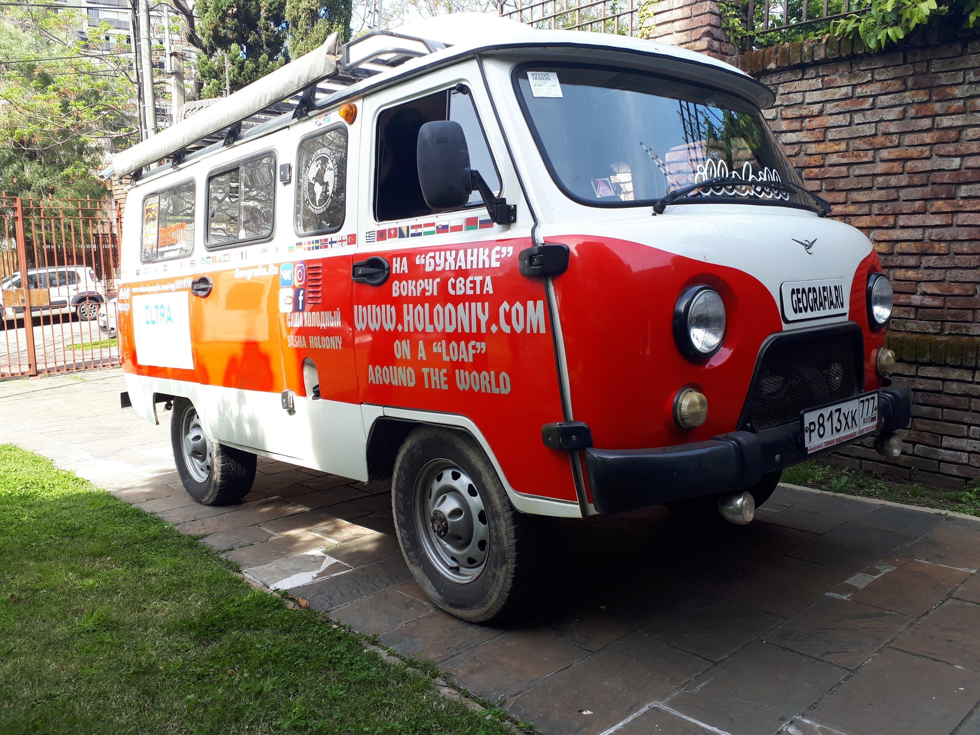 El vehículo todoterreno UAZ