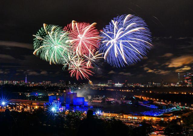 Así fue la ceremonia de clausura del festival Círculo de Luz en Moscú