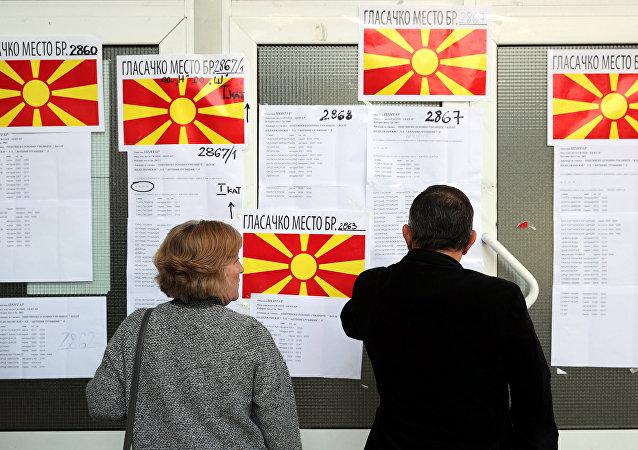 Referéndum en Macedonia