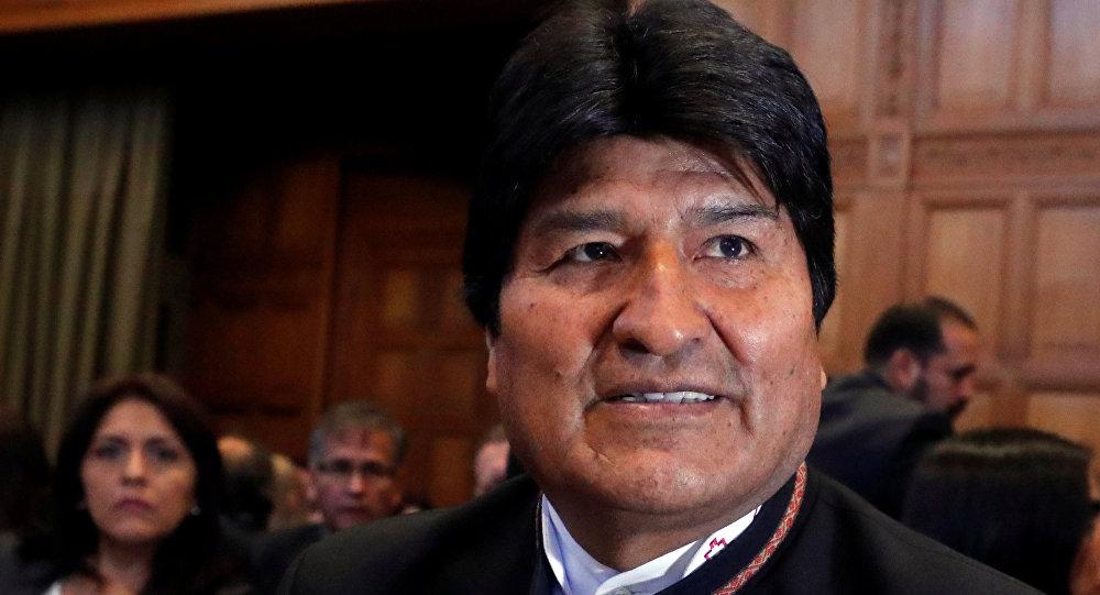 Perú: Ciudad portuaria de Ilo declaró