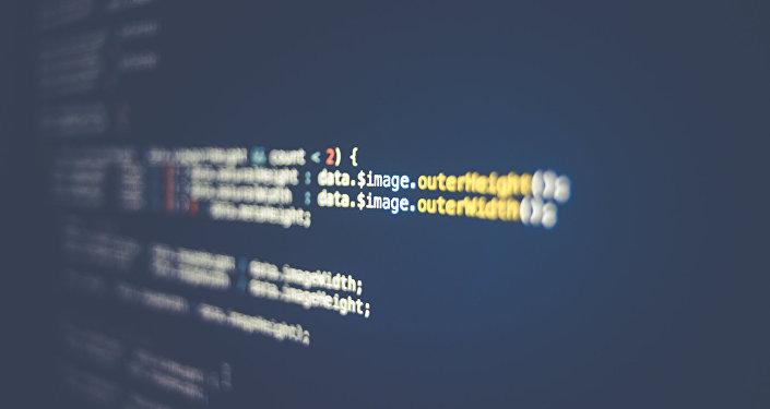 Código de un programa informático, imagen referencial