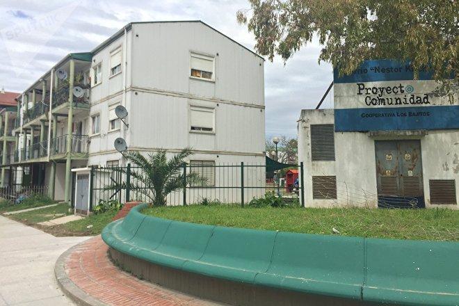 Barrio Néstor Kirchner, sur de la ciudad de Buenos Aires, Argentina