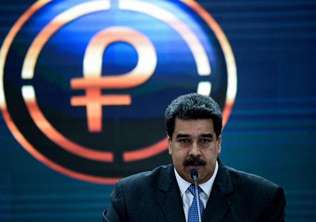 El presidente de Venezuela, Nicolás Maduro (archivo)