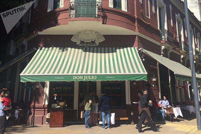 Parrilla Don Julio, uno de los mejores restaurantes del mundo en el corazón de Palermo, Buenos Aires, Argentina