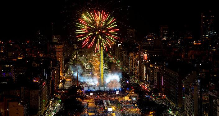 Ceremonia de inauguración de los Juegos Olímpicos de la Juventud en Buenos Aires