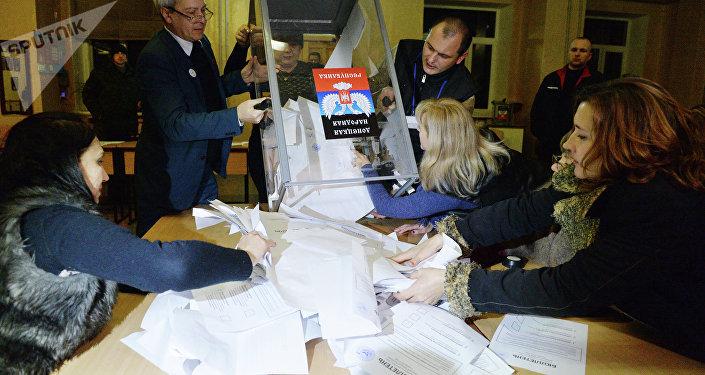 Elecciones en la autoproclamada república de Donetsk (archivo)