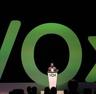 Logo del partido español Vox (archivo)