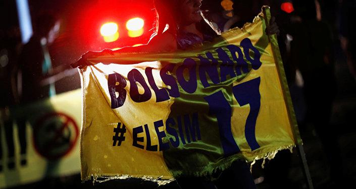 Una seguidora de candidato a la Presidencia de Brasil, Jair Bolsonaro